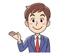 行政書士 塚田